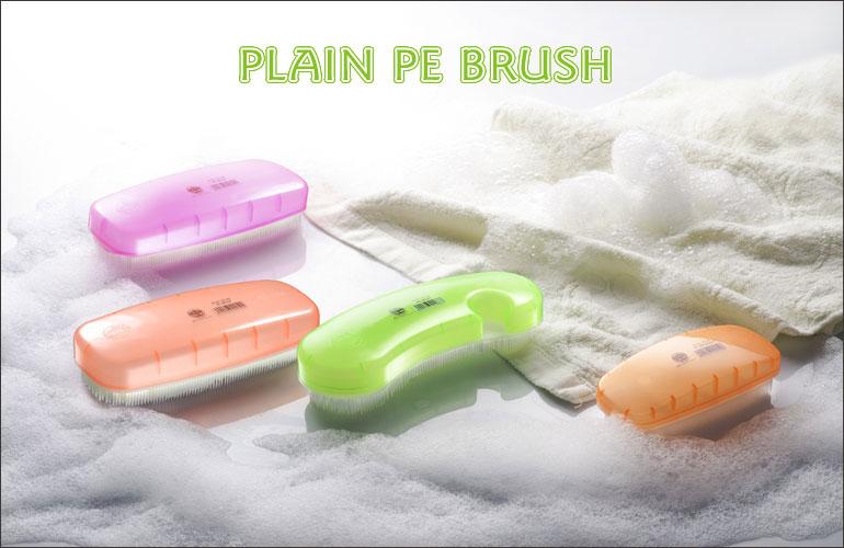 Plain Laundry Brush